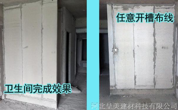 cm-衛生間.jpg